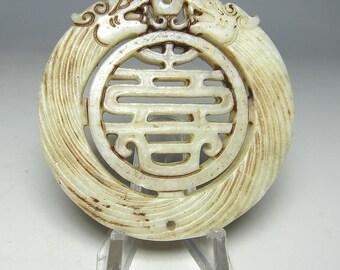 Antique White Jade Bi Carving -Longevity & 2 Dragons Chasing Pearl of Wisdom