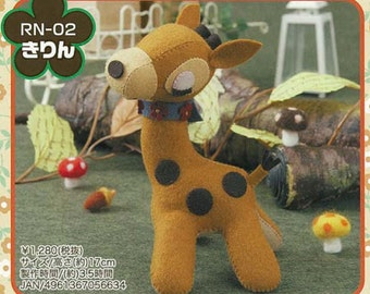 DIY Lovely giraffe non-woven hand-stitched hand sewing cloth material Kit RN-02 Japanese Craft Kit