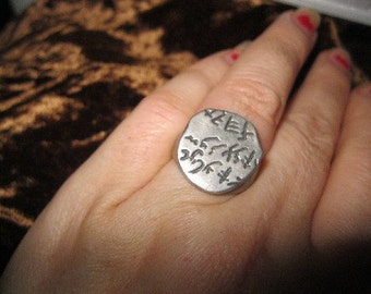 On Sale. Pair Of STERLING Silver MUSEUM Replica Ancient HEBREW Hand Carved Disc Bracelet And Chunky Ring