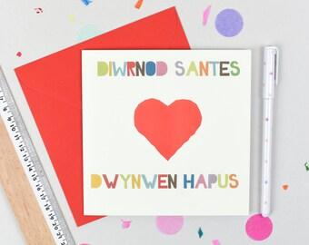Dydd Santes Dwynwen Hapus / Welsh Happy Saint Dwynwen's Day Card