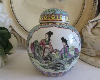 Vintage Chinese joyful lidded pot in vibrant colours.