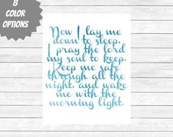 bedtime prayer print - nursery print - watercolor nursery print - baby room print - childrens room art