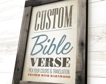 Framed Bible Verse,  Pick Your Verse, Framed Scripture Verses on Canvas, Rustic Bible Verse Decor, Scripture Wall Art, Christian Gift