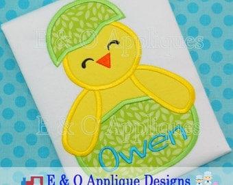 Chick in Easter Egg Digital Applique - Easter Applique Design - Easter Embroidery Design - Chick Applique - Easter Egg Applique Design