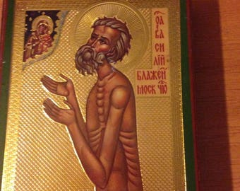 The icon of St. Basil's