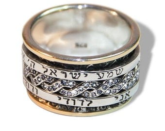 "Judaica jewelry Silver 925 with pure 9K gold and zircons spinning wedding ring ""Shema Israel"" & ""I am to beloved Ani ledodi"" אני לדודי"
