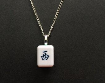 Mahjong Jewelry Etsy