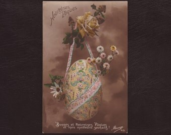 Decorated easter egg, French postcard - Hand tinted antique French postcard, vintage greeting card - 1914 (V4-39)
