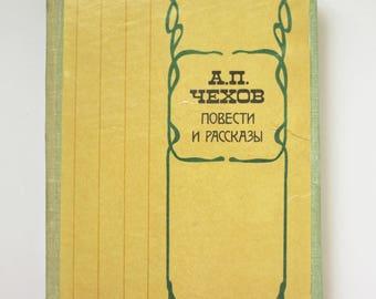 Anton Pavlovich Chekhov Stories Vintage russian classic book Art nouveau style Книги на русском