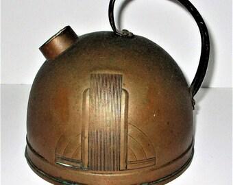 Antique Art Deco Solid Copper Teapot Space Age Embossed Helmet Beehive Form Funky Vintage Tea Pot Kitchen Decor