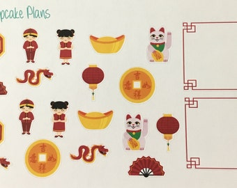 Cute Chinese  Planner Stickers