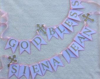 baptism banner, custom name baptism banner, god bless banner, cross banner