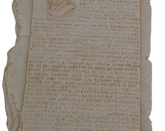 Oath of Hippocrates sculpture Hippocratic oath tablet (Greek)