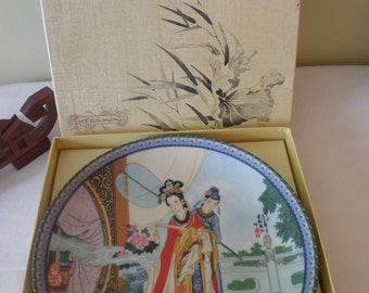 """Yuan-chun Collector's Plate - """"Beauties of the Red Manson"""""""