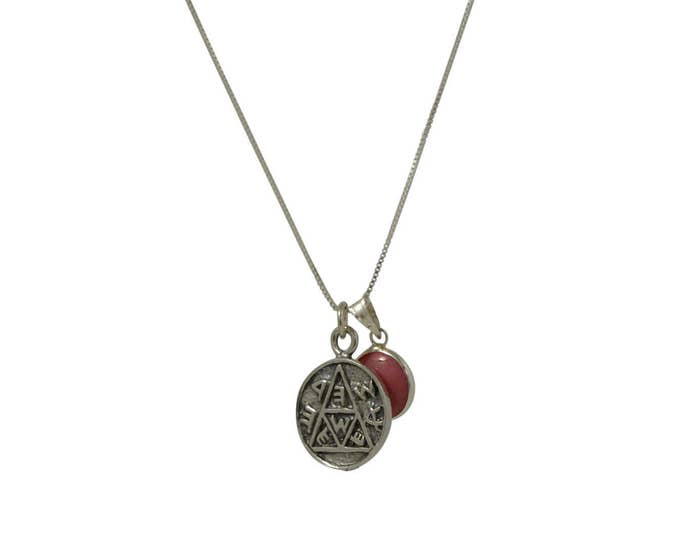 Pregnancy Solomon Seal & Evil Eye Charm Necklace