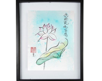 Original sumi-e - zen painting of lotus