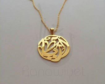 Gold Plated Arabic Calligraphy Name Pendant - Arabic Name Necklace