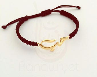 LOVE (Hobb) Arabic Calligraphy Gold Plated Bracelet with adjustable Macrame Cord