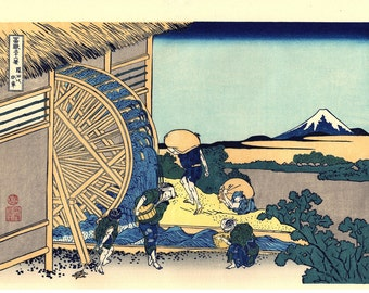 "Japanese Ukiyo-e Woodblock print, Katsushika Hokusai, ""Watermill at Onden, Thirty-six Views of Mount Fuji"""