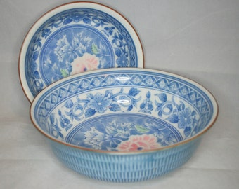 Vintage Andrea by Sadek Ceramic Japanese Bowl Set, Raised Floral Pattern, Textured Sides,