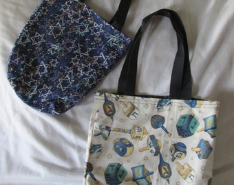 Hanukkah Tote Bag Set