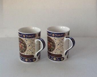 Vintage Czech Porcelain / Thun Karlovarsky Porcelain Mugs / Vintage Czech Mugs