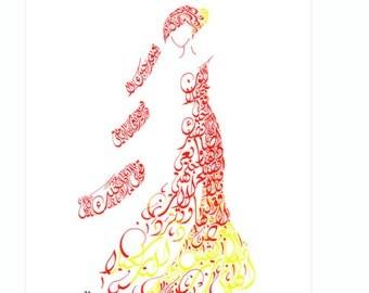 "Arabic Calligraphy Love Poem - Arabic Art, Wall Decor ""شعر نزار قباني ""قولي أحبك - Poetry by Nizar Qabbani"