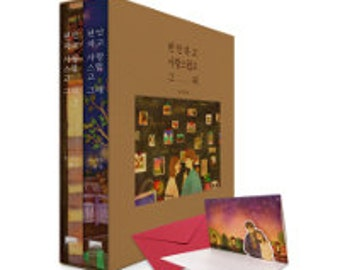 Puuung Illustration 'Love is ' Book Set - Love is Grafolio Couple Love Story (Korean), Puuung Illustrations Book