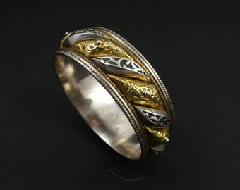 Old Moroccan 'Sun and Moon' Bracelet.  Shems oul Kmar Bracelet.  Chams wa Qamar Bracelet.  Old Moroccan Bracelet