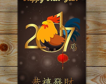 Chinese New Year, Year Of The Rooster In Red And White Patterns, Aluminium Lightweight Wall Sign