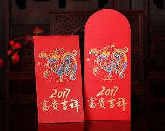 SALE! 4 Chinese New Year of the Rooster Red Envelopes / Money Envelopes / Red Packets