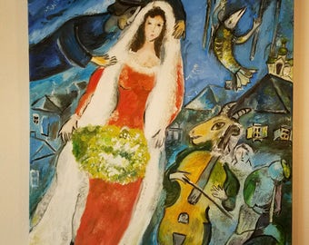 La Mariee (the bride) by Marc Chagall 1950 18×24