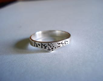Decorative Silver Band Ring