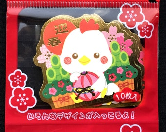 Year of the Rooster  - 2017  Stickers - Japanese Chiyogami Paper Stickers - Pastel Colors (S274) 40 Stickers