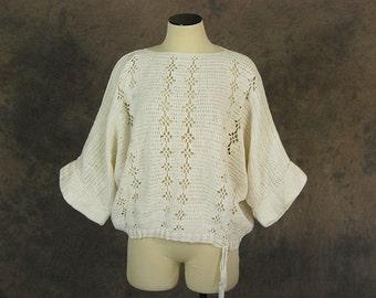 vintage 80s Open Knit Sweater - 1980s Boho Slouchy Sweater - White Open Weave Oversized Dolman Sleeve Blouse Sz S M L