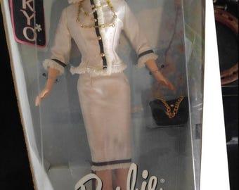 Tokyo Vintage Barbie--MNRFB Cond--HARD Find--Vintage --20-70% off all SALE throughout our Shop
