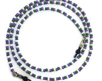 Purple, Green, White Beaded Eyeglass Chain, Eyeglass Lanyard, Sunglass Lanyard, Reading Glasses Chain