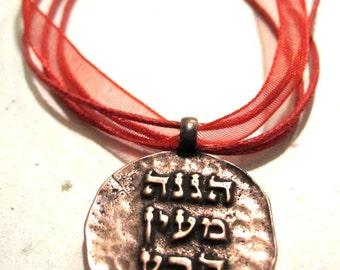 Kabbalah Protection Necklace