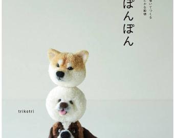 Dog POM POM -  Zakka Japanese Craft Book