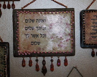 Hebrew blessing wall hanging, wooden wall plaque in Hebrew, Shalom, Shalom sign, Judaica gifts, Judaica wall decor, Hebrew wall decor