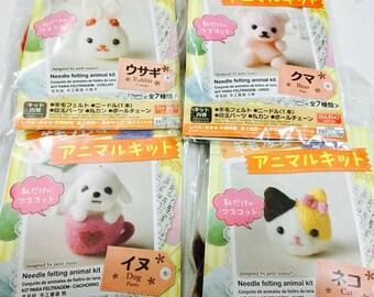 Japanese Animal kit of wool Felt (Pick 1) - Rabbit, Bear, Dog, Or Cat