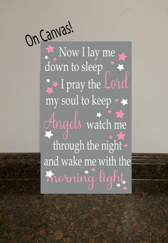 Now I Lay Me Down To Sleep Sign On Canvas By
