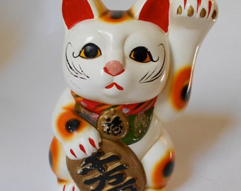 Vintage Japanese Maneki Neko Lucky Cat Bank- Japan