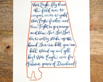 Fight Song Etsy