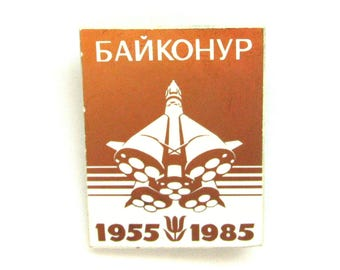 Soviet Space Badge, Baikonur, Rocket, Cosmos, Rare Vintage collectible badge, Soviet Vintage Pin, Soviet Union, Made in USSR, 1980s