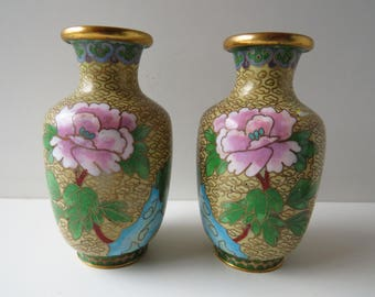 A pair of Asian Cloisonne vases - 1950s - 1980s - yellow with pink flowers