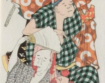 "Japanese Ukiyo-e Woodblock print, Hokusai, ""Dance parade"""