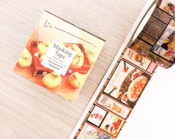 Wide, cute washi tape - baking | Cute Stationery