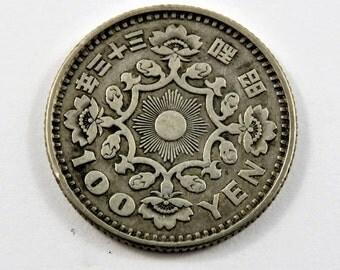 Japan Yr.33 (1958) Silver 100 Yen Coin.
