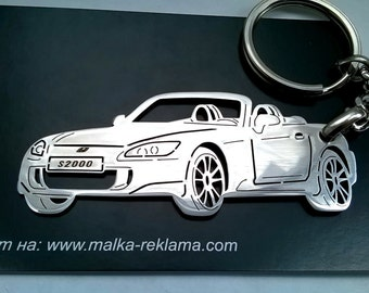 Honda s2000, Honda keychain, Honda s2000 keychain, Honda, honda keychain, Key Chain for Honda, Personalized Key chain, fathers day gift
